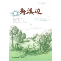 File:Chinesetranslation8.jpg