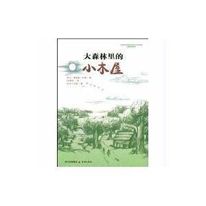 File:Chinesetranslation1.png