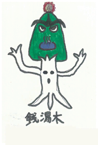 JPN Art Gallery 020