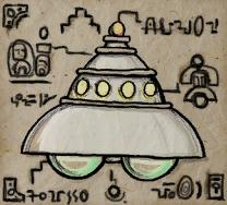 File:UFO.png