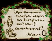 Omelet Labyrinth 6