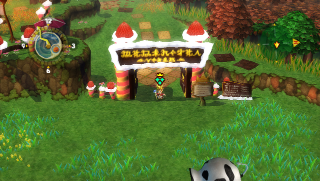 File:Ripe Kingdom Entrance.png