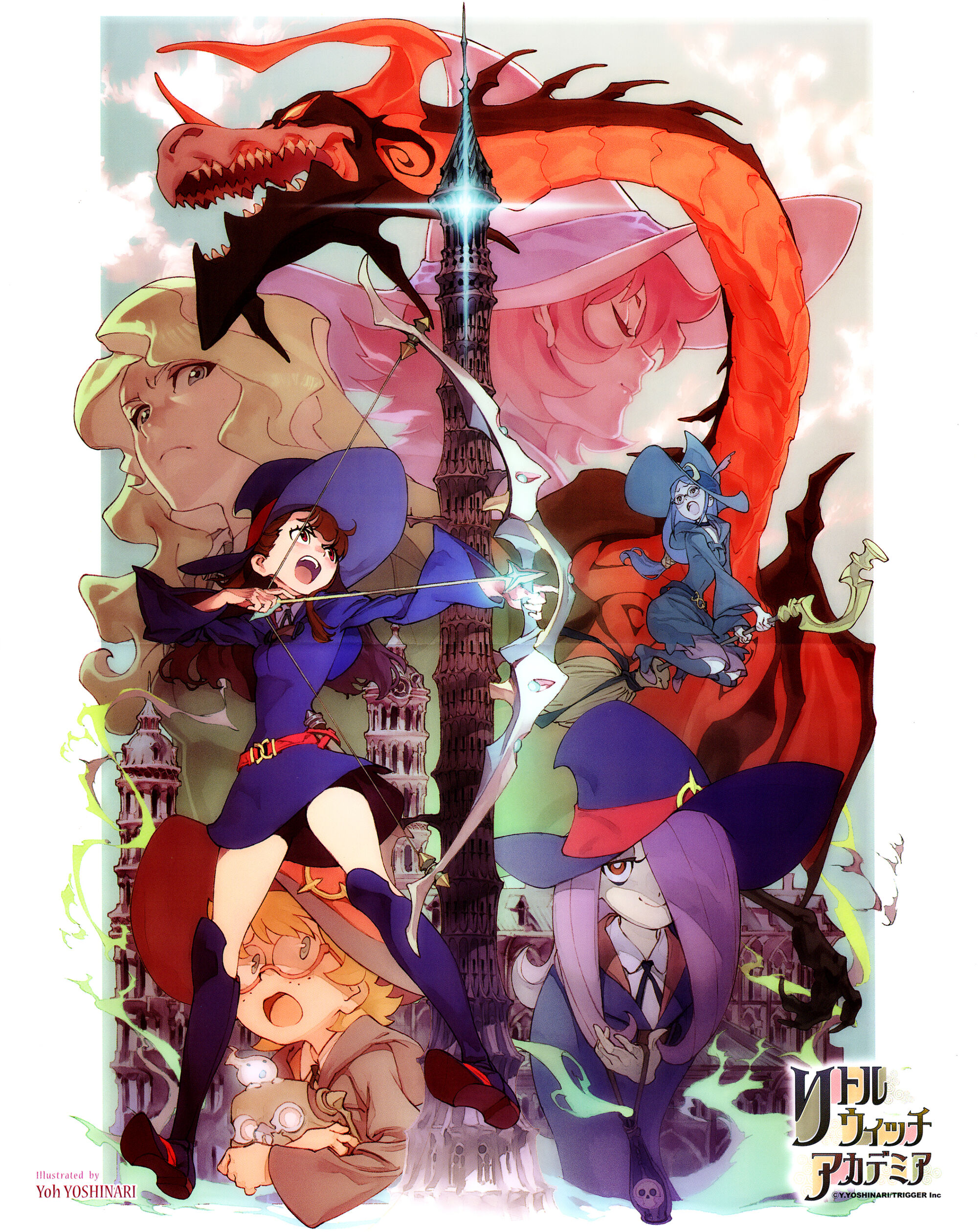 Little witch academia is a japanese anime franchise created by yoh yoshinari and produced by trigger known for kill la kill and space patrol luluco among