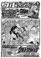 Little Witch Academia Manga magazine announcement 2