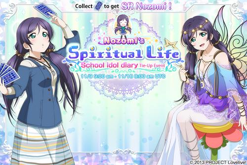 Nozomi's Spiritual Life EventSplash