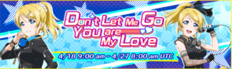 Don't Let Me Go EventBanner