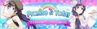 Promise of Today EventBanner