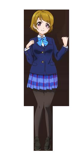 Hanayo profile