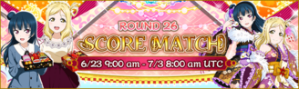 Score Match Round 26 EventBanner