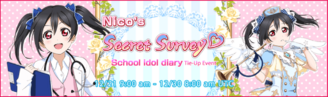 Nico's Secret Survey EventBanner