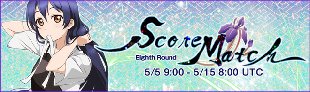 File:Score Match Round 8 EventBanner.png