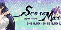Score Match Round 8