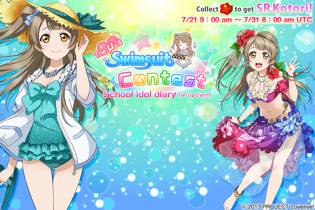 File:The µ's Swimsuit Contest EventSplash.png