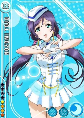 File:426px-Nozomi cool r t.jpg