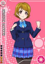 426px-Hanayo smile r
