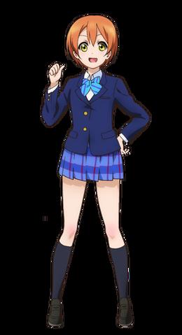 File:Rin Hoshizora.png