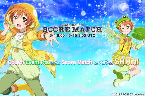 Score Match Round 9 EventSplash