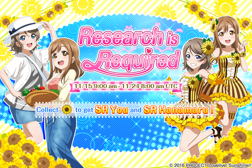 Research is Required EventSplash