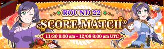 Score Match Round 22 EventBanner