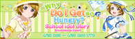 Why Do I Get so Hungry? EventBanner