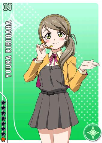 File:Yuuka Kirihara pure n.png