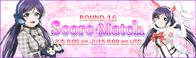 Score Match Round 16 EventBanner