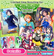 LimitedScouting6