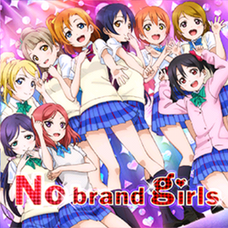 No Brand Girls