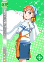 Chika1043