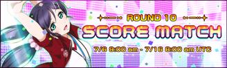 Score Match Round 10 EventBanner