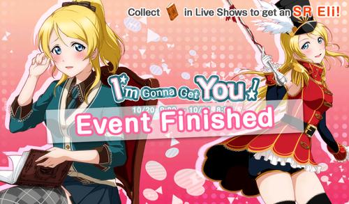 I'm Gonna Get You! EventSplash