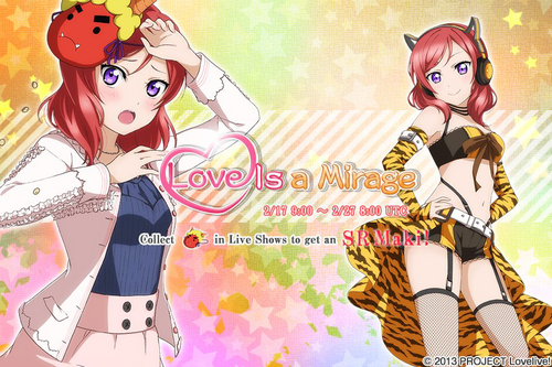Love Is a Mirage EventSplash