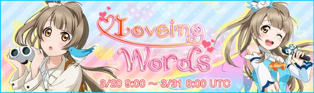 File:Loveing Words EventBanner.png