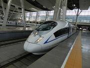 China Railways CRH3