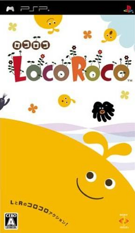 File:LocoRoco Japanese Cover.png