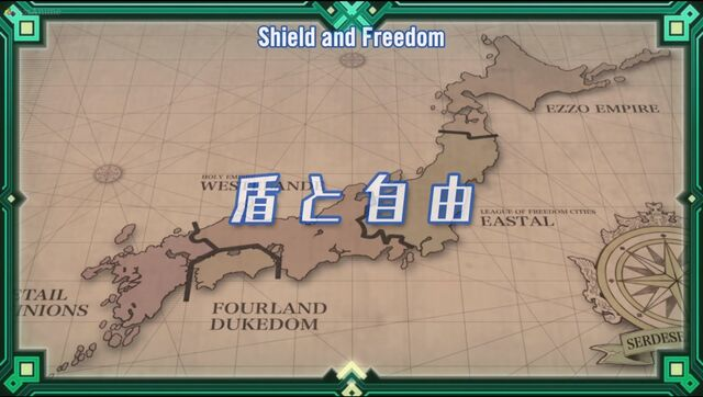 File:Shield and Freedom.jpg