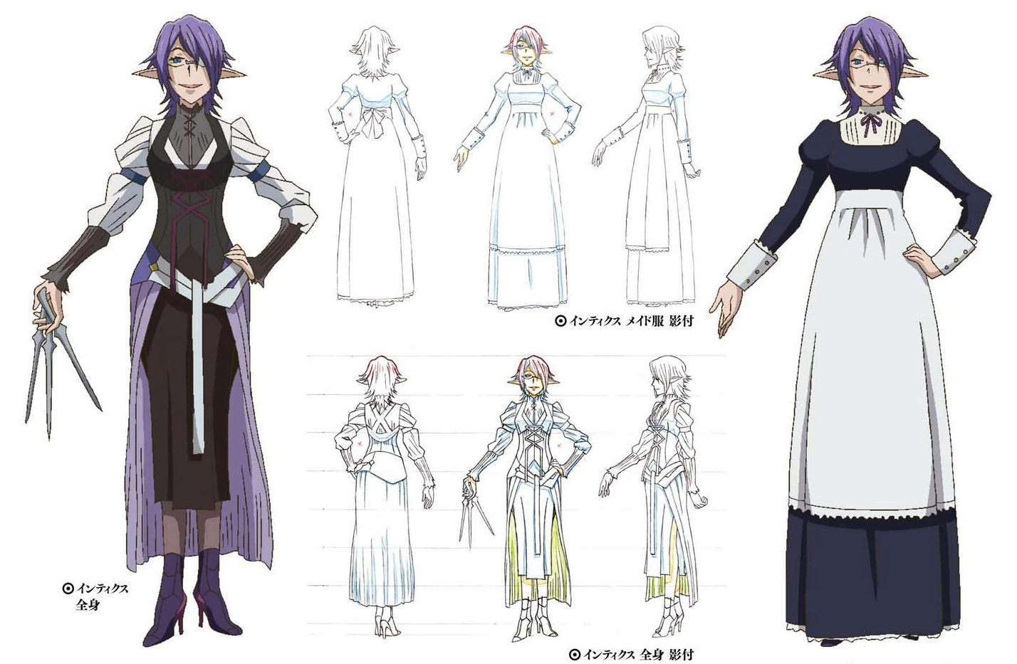 Log Horizon Nureha Category:Antagonists |...