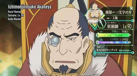 File:Akaneya-Episode9.jpg