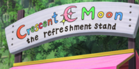 Crescent Moon Refreshment Stand