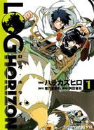 LH manga cover