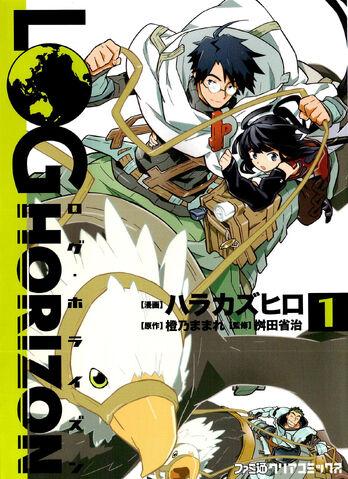 File:LH manga cover.jpg