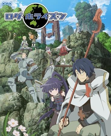 File:Log horizon anime.jpg
