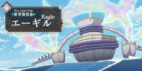 Spirit Ship Eagle