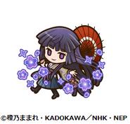 Akatsuki sb icon3