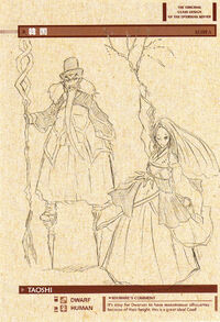 Taoshi design
