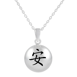 File:Xiong Mao Individual Immunity Necklace.png