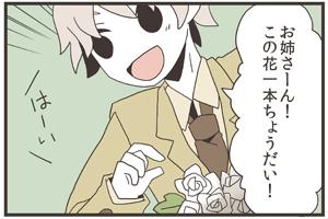 File:Comic kaoru3.jpg