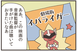 File:Comic kisetsuno11.jpg