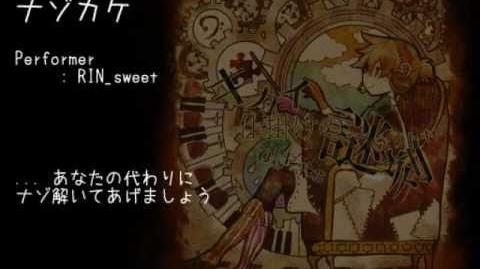 【XFD】キカイ仕掛けの謎刻