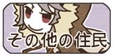 File:Kisetsuno 17.jpg